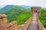 blog-great-wall-of-china